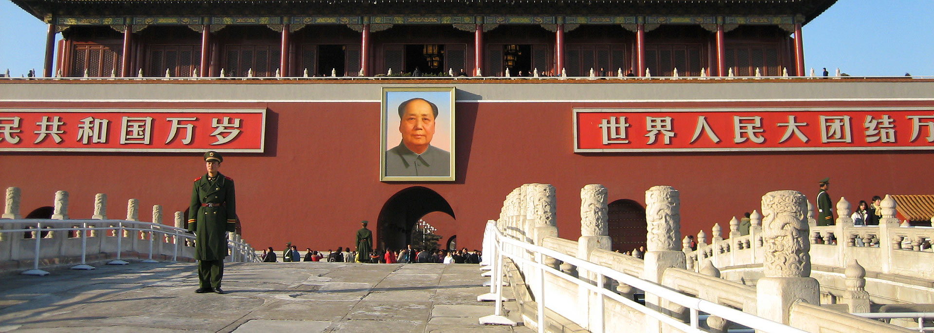 Fotos: Peking, Xian, Shanghai