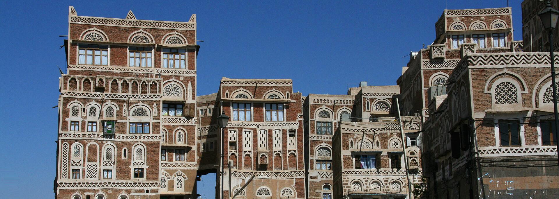 Wie ich in der Hauptstadt des Jemen Weihrauch, Kat-Kauer und Lehmhäuser sah