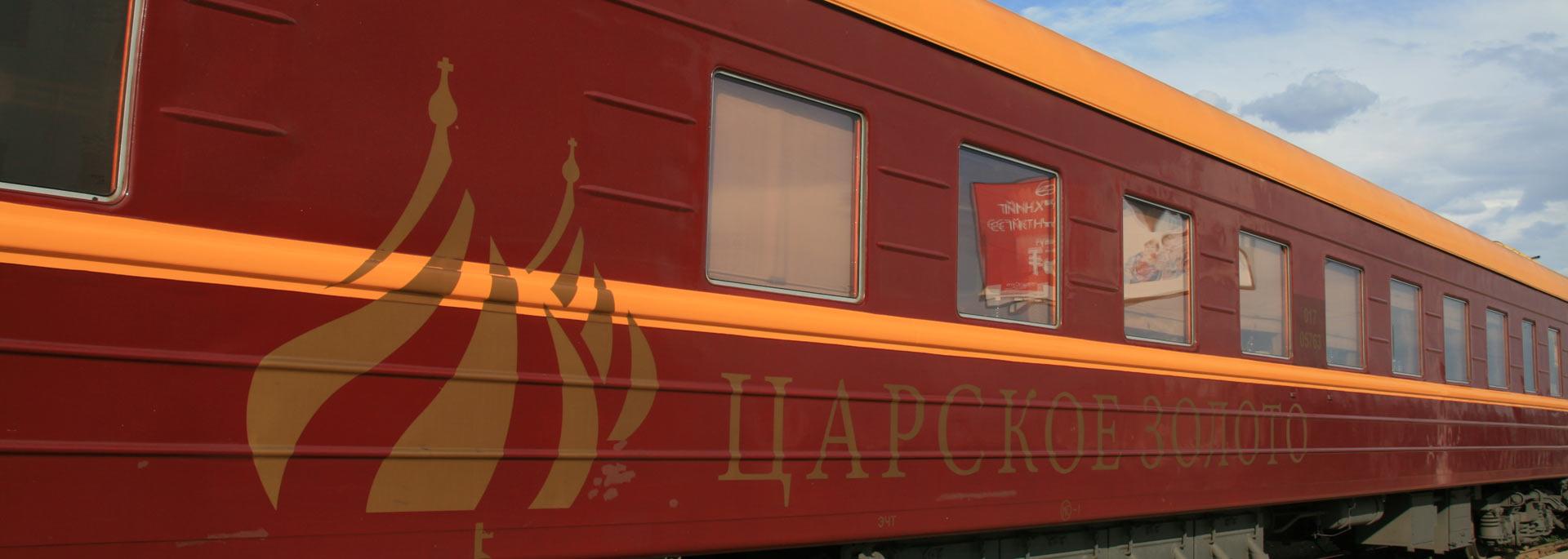 Wie ich mich auf eine Reise auf der Transsibirischen Eisenbahn vorbereite